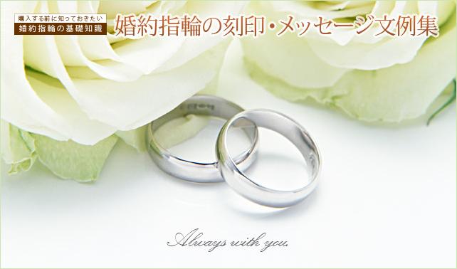 購入する前に知っておきたい婚約指輪の基礎知識 婚約指輪の平均価格と平均カラット