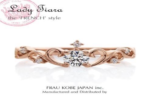 FRAU KOBE JAPAN